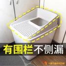 貓砂盆頂入式全封閉超大防外濺上入式大號貓咪廁所除臭【小獅子】