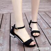 露趾平底涼鞋女春夏季新款韓版chic一字扣百搭學生羅馬女鞋子 時尚芭莎