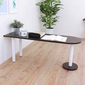 【頂堅】蛋頭形和室桌/矮腳桌/餐桌-深40x寬120x高45公分-二色深胡桃木色