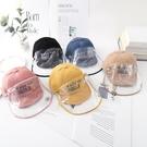 嬰兒帽子春秋兒童防護防疫帽可拆卸防飛沫男寶寶鴨舌帽女童棒球帽 小艾新品