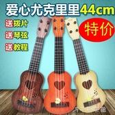 兒童吉他彈奏可調音小孩寶寶初學者入門小吉他玩具學生教學 交換禮物