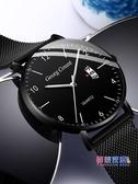 男士手錶 全自動超薄手錶男學生石英錶潮流初中機械錶防水男錶【快速出貨】
