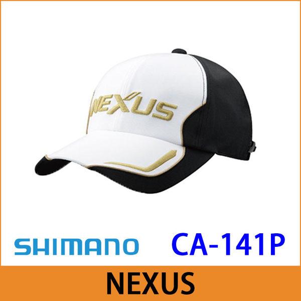 橘子釣具 SHIMANO NEXUS釣魚帽 CA-141P#銀