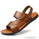 涼鞋男潮2020新款夏季沙灘軟底休閒室外穿防滑皮涼拖夏天男士拖鞋 印象