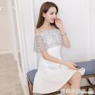 2020新款女裝韓版名媛甜美性感氣質白色一字領露肩洋裝晚禮服短 蘇菲小店