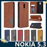 NOKIA 5.3 拼接撞色保護套 軟殼 菱格側翻皮套 幾何圖形 隱形磁吸 支架 插卡 手機套 手機殼 諾基亞