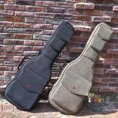 電吉他袋 加厚雙肩電吉他包個性學生搖滾背包防水琴包立體琴盒琴袋 2色T 雙12提前購