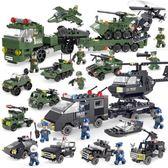 (超夯大放價)拼裝積木 積木男孩子軍事6-8歲7城市兒童益智力玩具10小學生12禮物XW