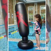 兒童充氣立式拳擊柱成人不倒翁充氣沙袋玩具健身跆拳道訓練器材 aj4684『宅男時代城』