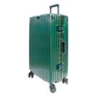 【YC Eason】古典26吋鋁框避震行李箱(綠)
