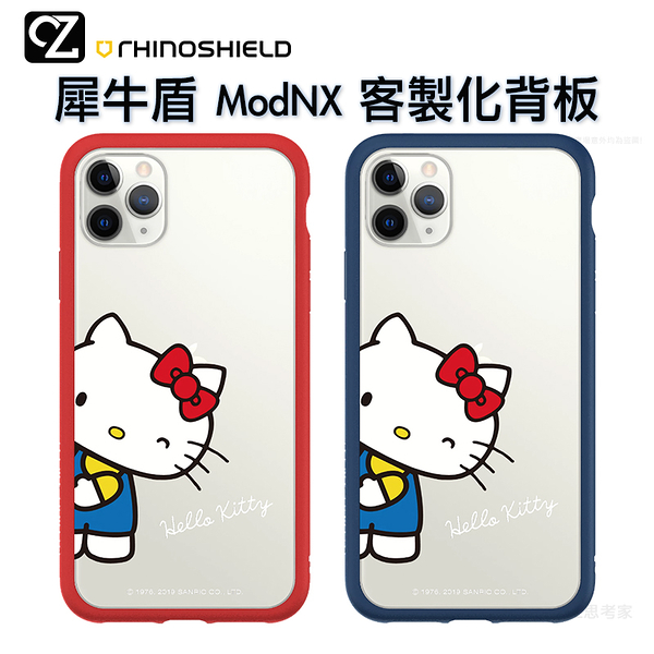 犀牛盾 Hello Kitty 犀牛盾 Mod NX 客製化透明背板 iPhone 12 11 Pro ixs max ixr ix i8 i7 SE 背板 Wink! Wink!