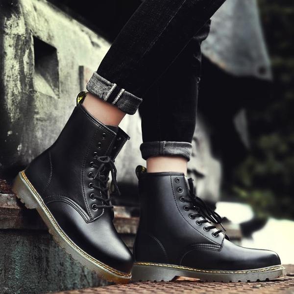 快速出貨 馬丁靴男士韓版潮流加絨刷毛高幫男鞋英倫風軍靴秋季中幫靴子男工裝靴