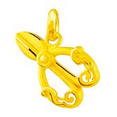 甜蜜約定金飾-美滿金剪-黃金墜子 結婚壓箱 剪刀