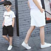 童裝夏裝男童女童白色短褲純棉中褲兒童黑色休閒運動薄款五分褲子 美芭