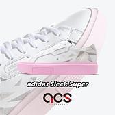 【六折特賣】adidas 休閒鞋 Sleek Super W 白 粉紅 刺繡 幾何 三角形 女鞋 【ACS】 EH1389