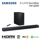 SAMSUNG 三星 5.1.2聲道 Soundbar HW-Q80R/ZW