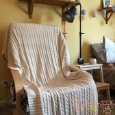 全棉麻花毯針織毛線毯子辦公午睡毯蓋毯沙發毯子【聚可愛】
