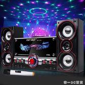 先科音響低音炮重低音家用k歌臺式電腦音箱2.1藍牙組合客廳電視【帝一3C旗艦】
