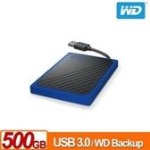 全新 WD My Passport Go 500GB(黑/深藍) 外接式固態硬碟