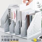 檔案架 多層文件架可折疊伸縮書架桌上文件架子置物架文件框資料架桌面文件夾收納盒