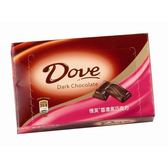 ★買一送一★德芙香濃黑巧克力96g【愛買】