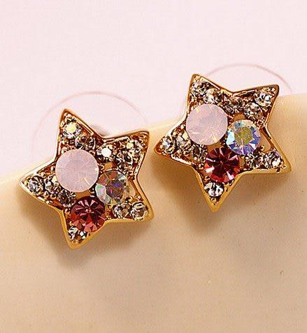 韓版 炫彩水鑽星星可愛耳釘 五角星 耳飾耳環【B1131】