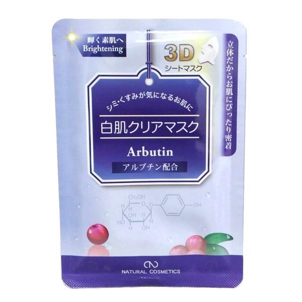日本 NC 3D緊膚嫩白熊果素面膜 1 枚 23g
