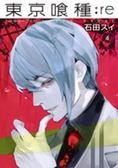 東京喰種:re<4>(ヤングジャンプコミックス) 日文書