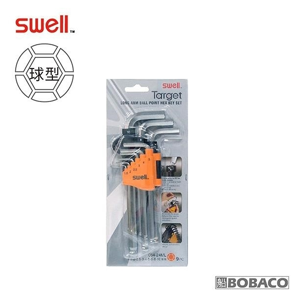 【南紡購物中心】SWELL【球型六角扳手9支組】(公制1.5-10mm)