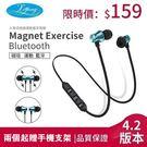 藍芽耳機無線運動入耳磁吸運動跑步無線藍芽...