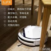 自動吸塵器 智意掃地機器人智能家用全自動掃地拖地一體機自動吸塵器 igo【美物居家館】
