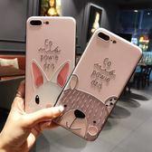 蘋果iphone6s手機殼7plus保護套全包防摔兔子個性創意掛繩8保護殼 中秋烤盤88折爆殺