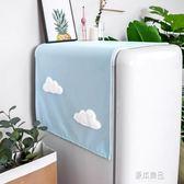 冰箱罩巾防塵罩 ins北歐洗衣機蓋布床頭柜蓋巾防水微波爐遮蓋臺布     原本良品