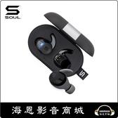 【海恩數位】SOUL ST-XS2 真無線藍牙耳機 最輕量的專業運動耳機 經典黑