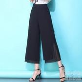 中年女褲雪紡闊腿褲夏季薄款媽媽裝褲子高腰垂感九分直筒裙褲 快速出貨