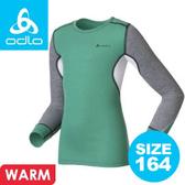 【ODLO 瑞士 童 配色排汗衣圓領 綠 《164 》】150429/排汗衣/保暖衣/兒童/內層