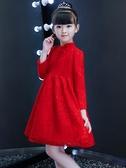 兒童禮服 連衣裙春加絨兒童洋氣裙子過年長袖女孩公主裙紅色禮服冬裙TW【快速出貨八折搶購】