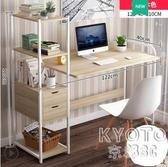 電腦書桌辦公簡易書架組合家用學生臥室簡約租房一體寫字臺式桌子 京都3CYJT