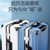現貨 拉桿箱行李箱男女學生韓版小子皮箱密碼箱萬向輪旅行箱高中生鋁框