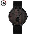 Hannah Martin 漢娜馬丁 木紋質感設計款式錶 (HM-1002烏木色)-個性潮范 展現本性