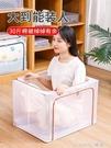 衣服收納箱布藝裝衣物袋衣櫃摺疊整理箱子收納櫃儲物盒筐家用神器 樂活生活館