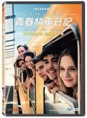 【停看聽音響唱片】【DVD】青春快車日記