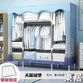 衣櫃 簡易布衣櫃鋼管布藝出租房用掛衣櫥宿舍組裝現代簡約收納櫃子JY【快速出貨】