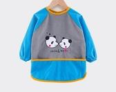 促銷秋冬寶寶吃飯罩衣兒童防水防臟水晶絨嬰兒反穿衣圍兜長袖冬季護衣 宜室