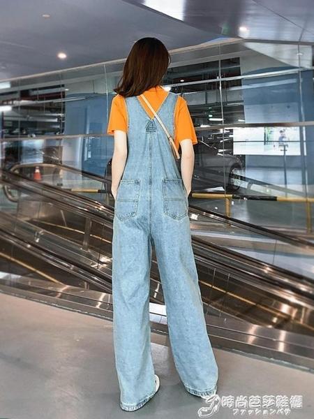 ins加長闊腿吊帶褲女韓版寬鬆新款秋季高個子直筒牛仔連身潮 時尚芭莎