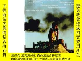 二手書博民逛書店Amnesty罕見International Annual Re