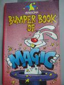 【書寶二手書T1/原文小說_JDD】Madcap Bumper Book of Magic_Gyles Brandreth