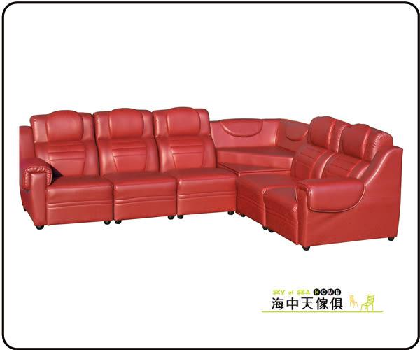 {{ 海中天休閒傢俱廣場 }} C-37 摩登時尚 沙發系列 613-10 半牛皮L型沙發(整組)