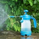 澆花噴壺家用灑水壺噴壺澆花園藝神器氣壓式噴霧瓶壓力加厚噴水壺