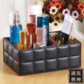 虧本衝量-歐式桌面化妝品收納盒 客廳遙控器梳妝台收納盒辦公儲物盒皮革 快速出貨